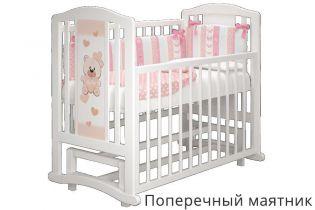 детская кроватка Milano тэдди с универсальным маятником